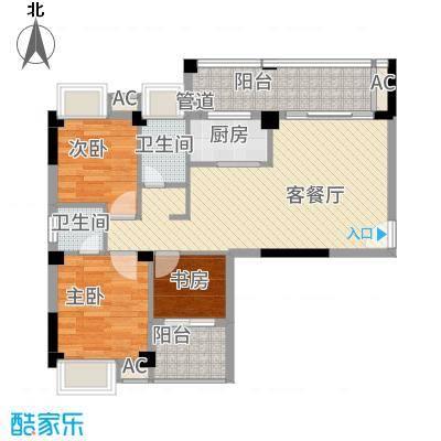 丽都・中央公馆88.22㎡1号楼A1户型2室2厅1卫1厨
