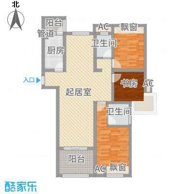 天瑞绿洲122.70㎡多层H3户型3室2厅2卫1厨