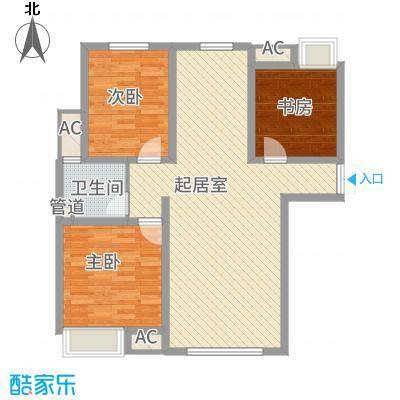 观澜盛世113.00㎡雅乐户型3室2厅1卫1厨
