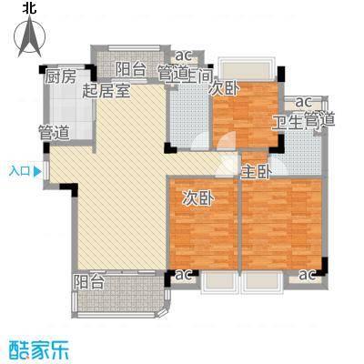 南通碧桂园125.00㎡J636C户型3室2厅2卫1厨