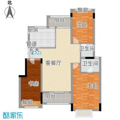 中航城123.46㎡项目1―3号楼户型3室2厅2卫1厨