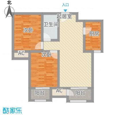 远洋海逸世家84.00㎡41#、42#楼B5反户型2室2厅1卫