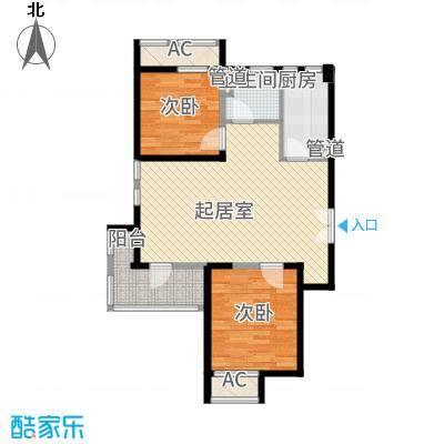 未来城1#楼A户型