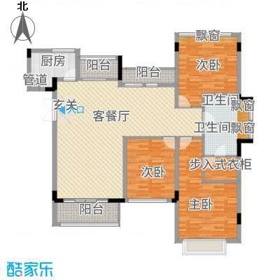 中航城141.23㎡A2―3号楼户型4室2厅2卫1厨