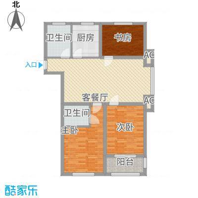 金色蓝庭123.00㎡一期1-4号楼标准层G户型3室2厅2卫1厨