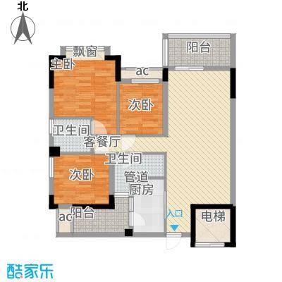 碧桂园山河城117.00㎡花园里J3602户型3室2厅2卫1厨