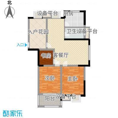 金都华府122.76㎡一期3、4号楼标准层E户型3室2厅1卫1厨