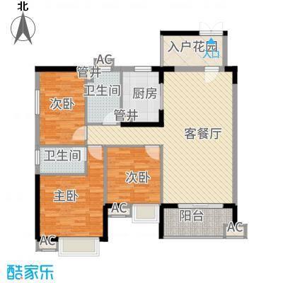 大信溢彩年华118.70㎡2栋04户型3室2厅2卫1厨