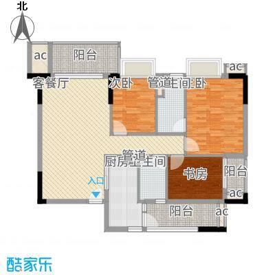 龙津世家124.60㎡B栋B-04户型3室2厅2卫1厨