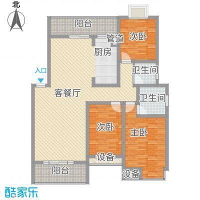 盛世家园126.54㎡9#E户型3室2厅2卫1厨