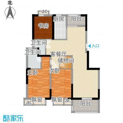 申鑫名城一期2#/4#楼B户型