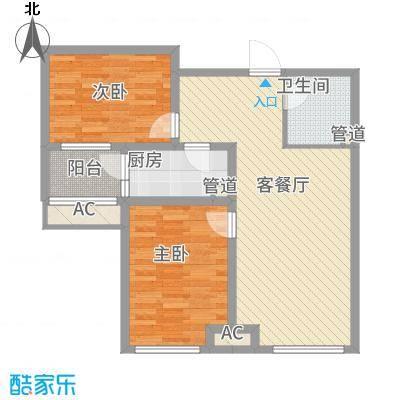 首尔甜城83.00㎡一期B1/B3户型2室2厅1卫1厨
