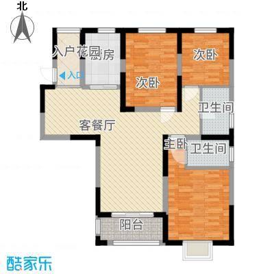 锦城丽景128.00㎡户型