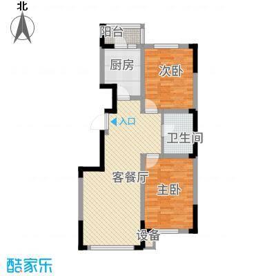 城建世纪佳园D户型2室2厅1卫1厨