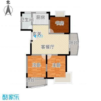 品尚雅居122.24㎡一期1号楼标准层A户型3室2厅1卫1厨