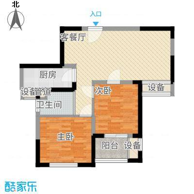 宝信润山82.00㎡一期4#楼1单元中间户A2户型2室2厅1卫1厨