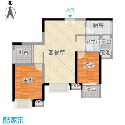 招商花园城8.56㎡五、六、七栋03、0户型2室2厅1卫1厨