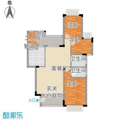 五洲康城12.67㎡经典(C型)户型2室2厅2卫
