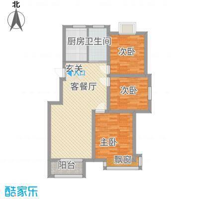 天惠景庭E户型3室2厅1卫1厨