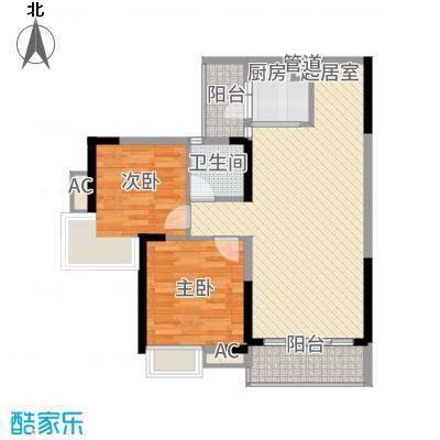 海逸・桃花源记82.00㎡户型2室2厅1卫