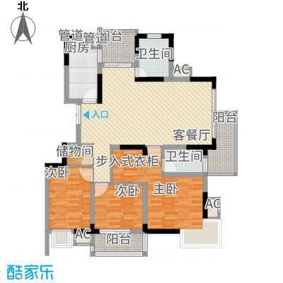 国信龙湖世家133.00㎡C2户型3室2厅2卫