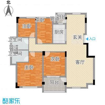 北岸琴森153.00㎡A-2户型4室2厅2卫