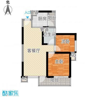 中航天逸78.00㎡A4、A5栋04户型3室2厅2卫1厨