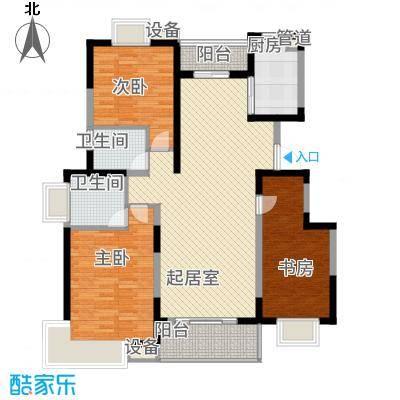国际丽晶城125.54㎡H型户型3室