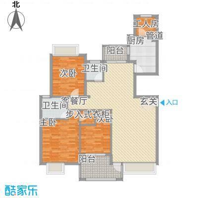 大溪地146.00㎡L户型3室2厅2卫1厨