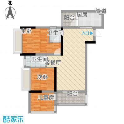 环球时代广场83.63㎡一期3、4号楼A4C4D3标准层户型3室2厅2卫1厨