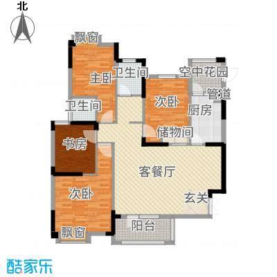 王家湾中央生活区148.00㎡16号楼B6户型4室2厅2卫1厨