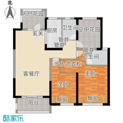 唐城壹零壹136.31㎡102号楼标准户型2室2厅2卫1厨