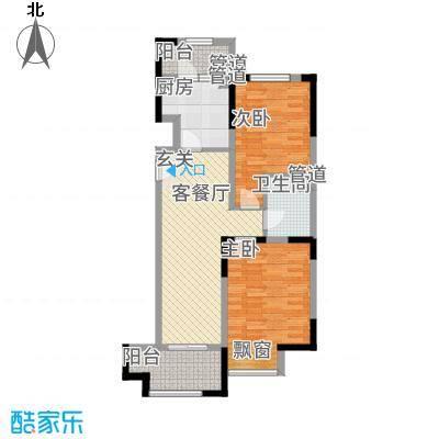 中海紫御东郡88.84㎡户型2室2厅1卫1厨