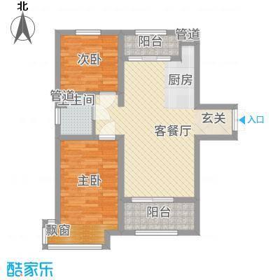 新希望乐城83.60㎡8号楼A户型2室1厅1卫1厨