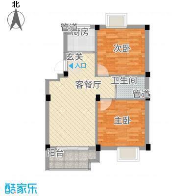 上湾76.00㎡领寓1#楼中间套A1户型2室2厅1卫1厨