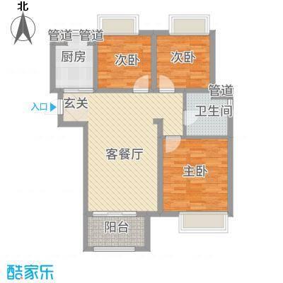 清华世界城11.00㎡B户型3室2厅1卫1厨