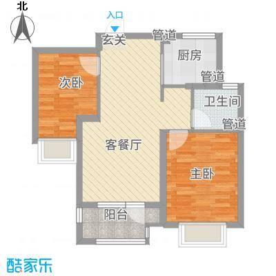 朗诗未来街区76.00㎡E2户型2室2厅1卫1厨