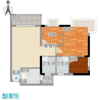 滨江瑞城88.30㎡户型3室2厅2卫1厨