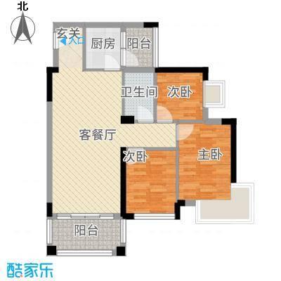 江南豪苑88.30㎡二期C、D栋03、04户型3室2厅1卫