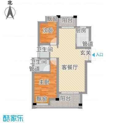 徐州云龙万达广场87.00㎡F户型2室2厅2卫1厨