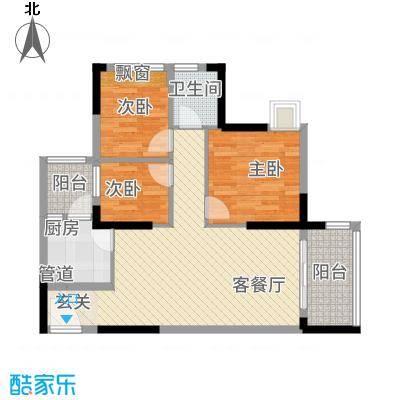 兰亭叙花园85.20㎡10栋05户型3室2厅1卫1厨