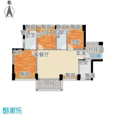 尚书悦府3.00㎡2栋B户型3室2厅2卫1厨