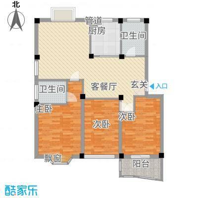 小城春秋户型3室2厅2卫1厨