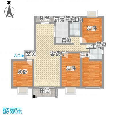 平江盛世家园147.00㎡户型4室2厅1卫1厨