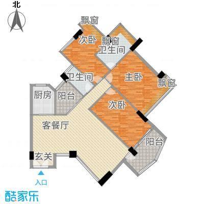 颐和上院128.23㎡B栋3层二座05单位户型3室2厅2卫1厨