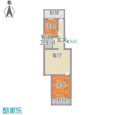 35院中苑87.62㎡1#楼A户型2室1厅1卫1厨