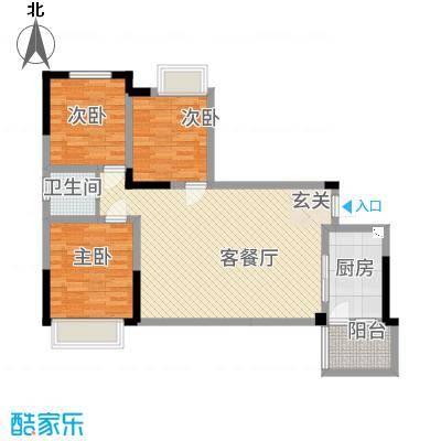 天悦府户型2室2厅1卫1厨