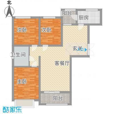 中汇城・御园127.00㎡D1户型3室2厅1卫1厨