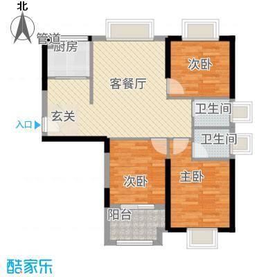 三盛海德公园7.20㎡E户型3室2厅2卫1厨