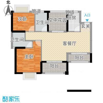 天湖御林湾45.35㎡H-4户型2室2厅2卫1厨